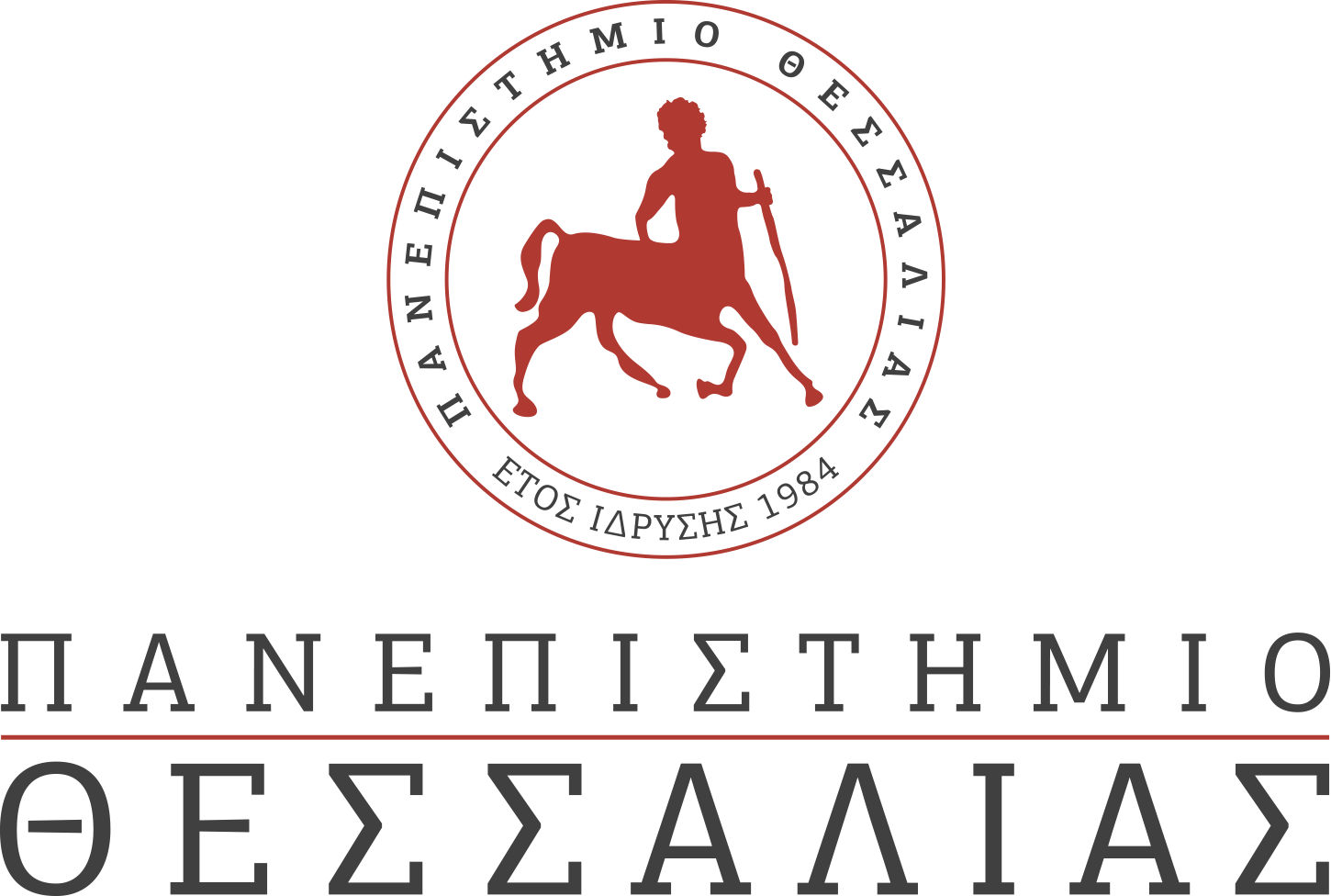 University of Thessaly Logo